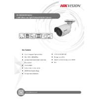 DS-2CD2025FHWD-I (6mm) adatlap