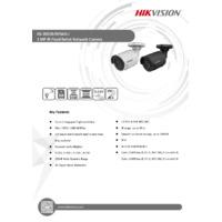 DS-2CD2025FWD-I (6mm) adatlap