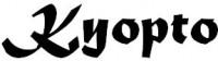 Kyopto